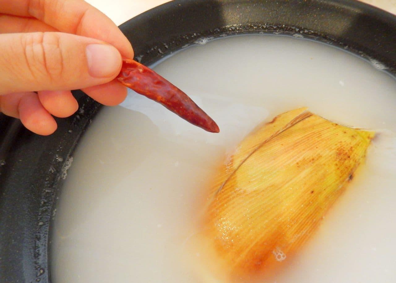 ステップ4鍋にたけのこ、米のとぎ汁、赤唐辛子を入れて火にかける