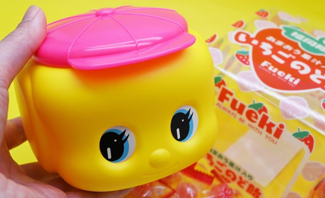 福岡限定「フエキあまおう果汁入りいちごのど飴」