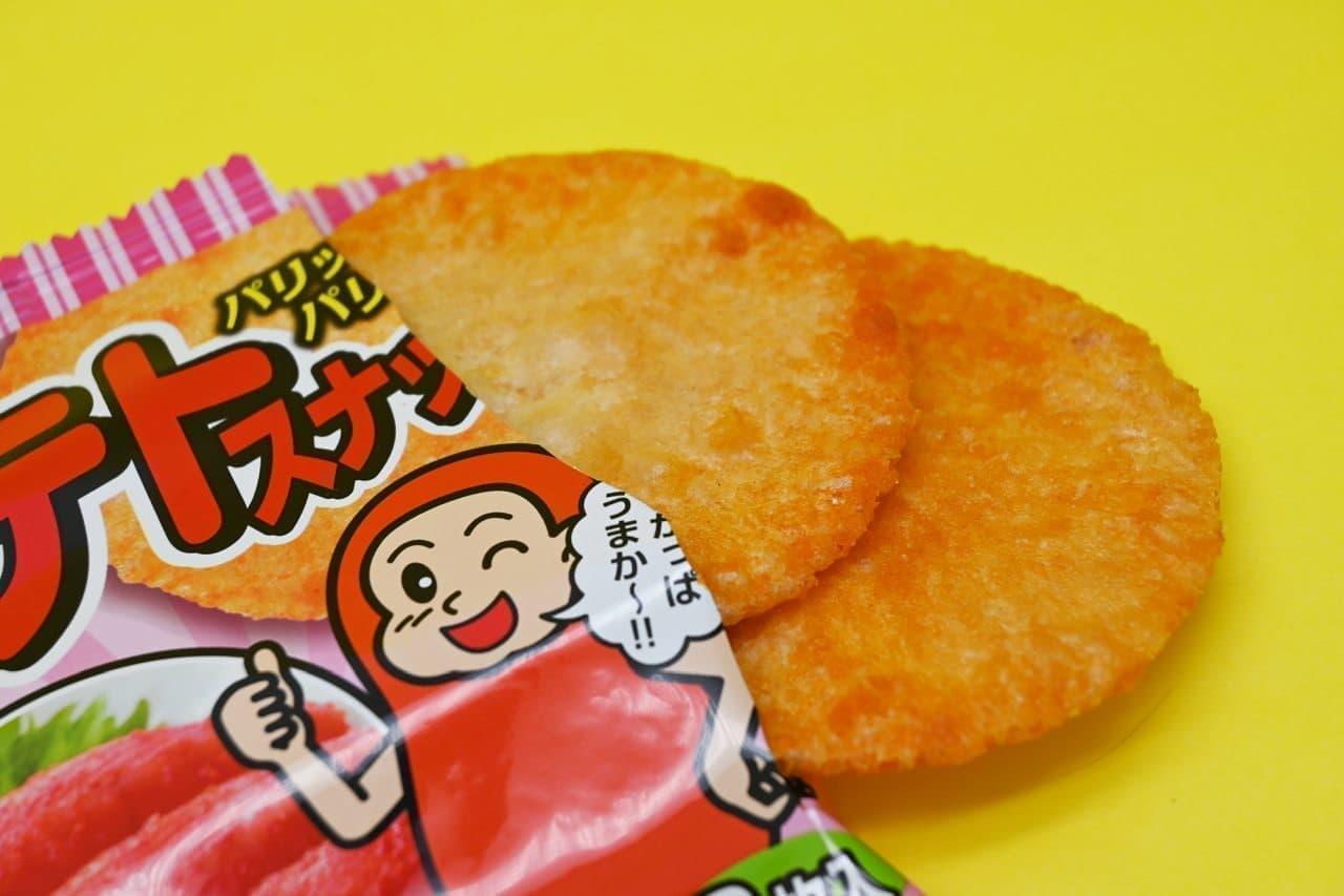 福岡限定「ポテトスナック(明太子風味)」