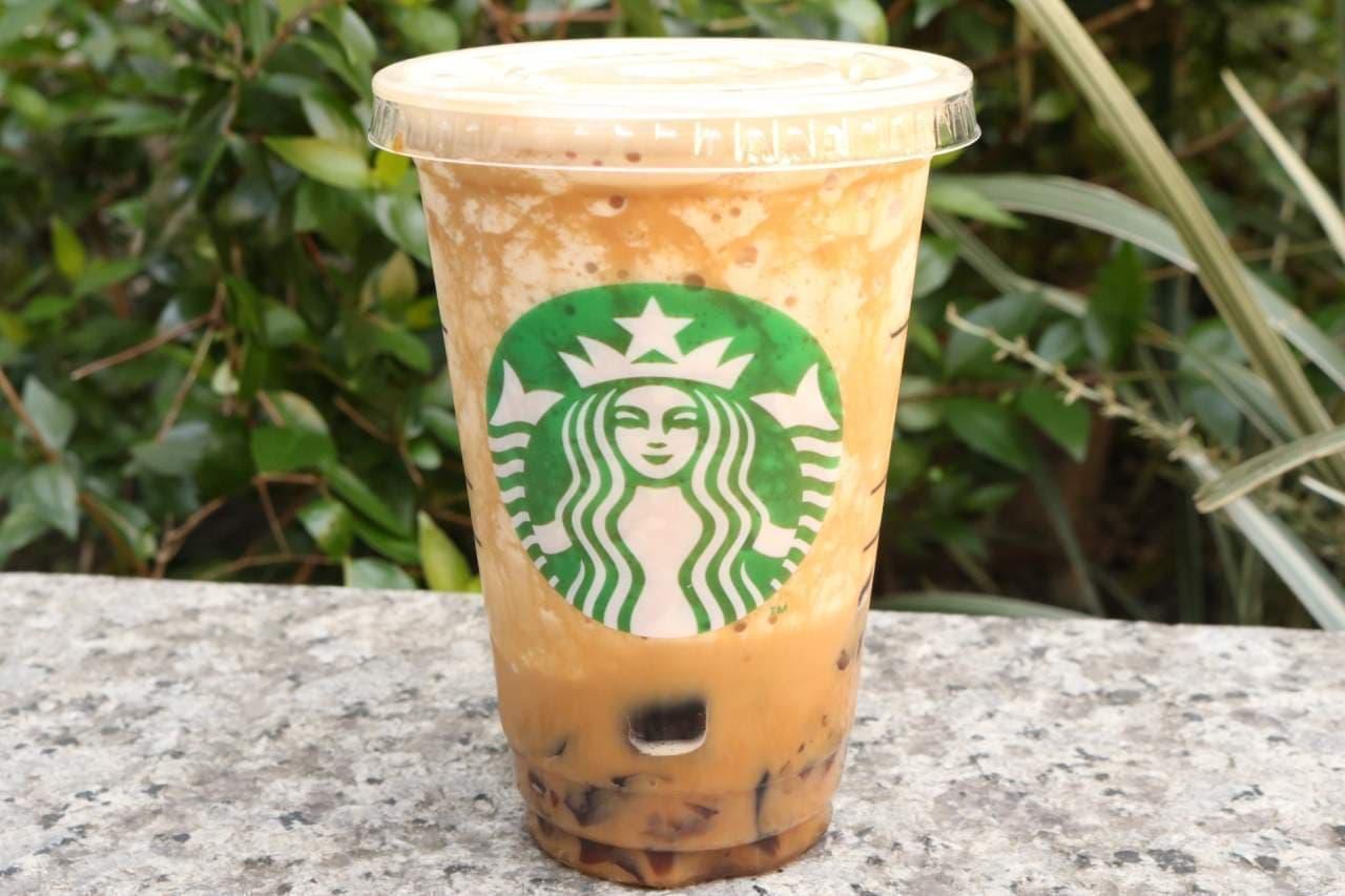 「コーヒーフラぺ」のコーヒージェリーカスタマイズ