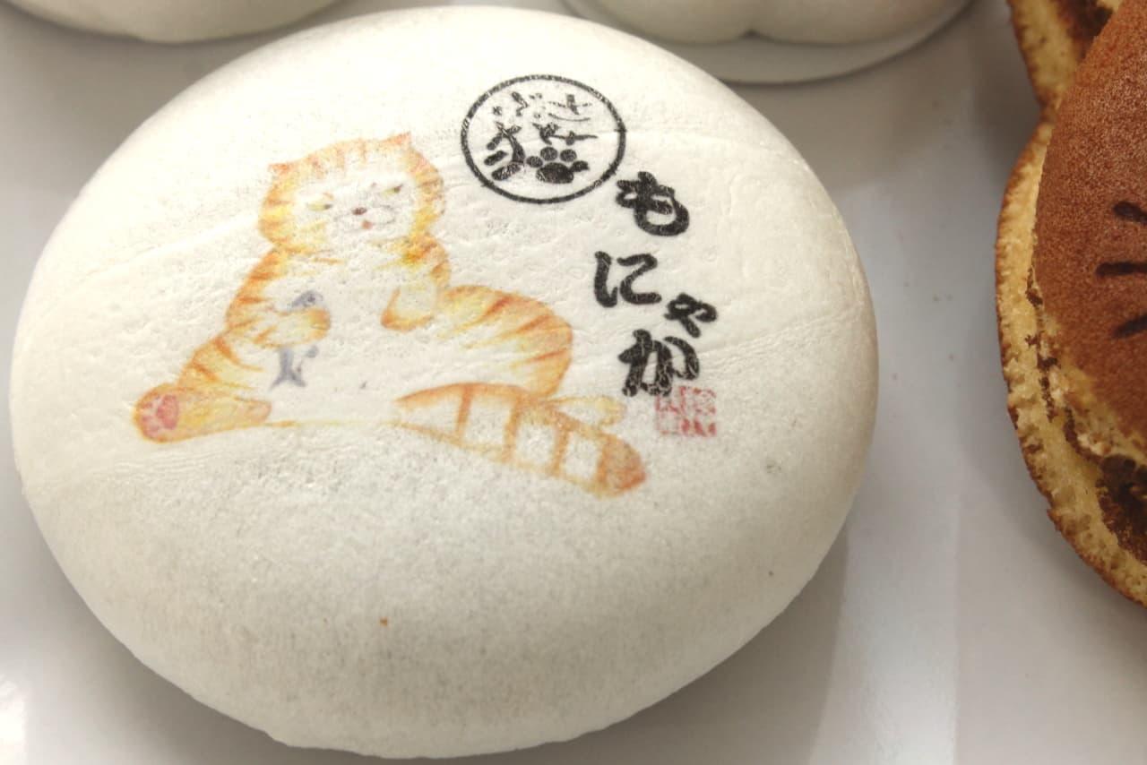 あわ家惣兵衛「ねこの和菓子」シリーズ