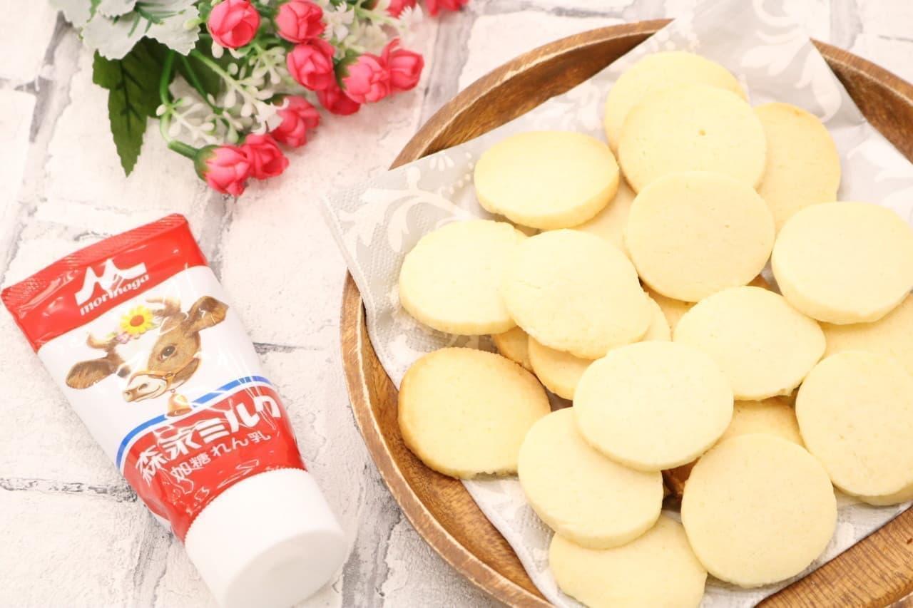 練乳クッキーのレシピ