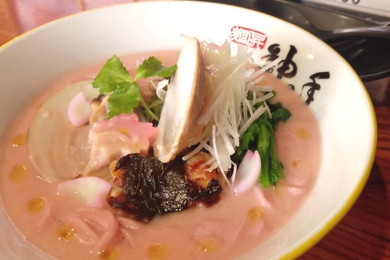 麺昇 神の手「桜ラーメン」