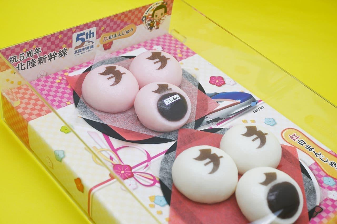 ヘソプロダクション「祝5周年北陸新幹線×チコちゃんに叱られる!紅白まんじゅう」