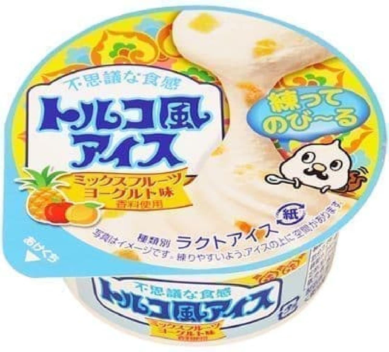ファミリーマート「ロッテ トルコ風アイス ミックスフルーツヨーグルト味」