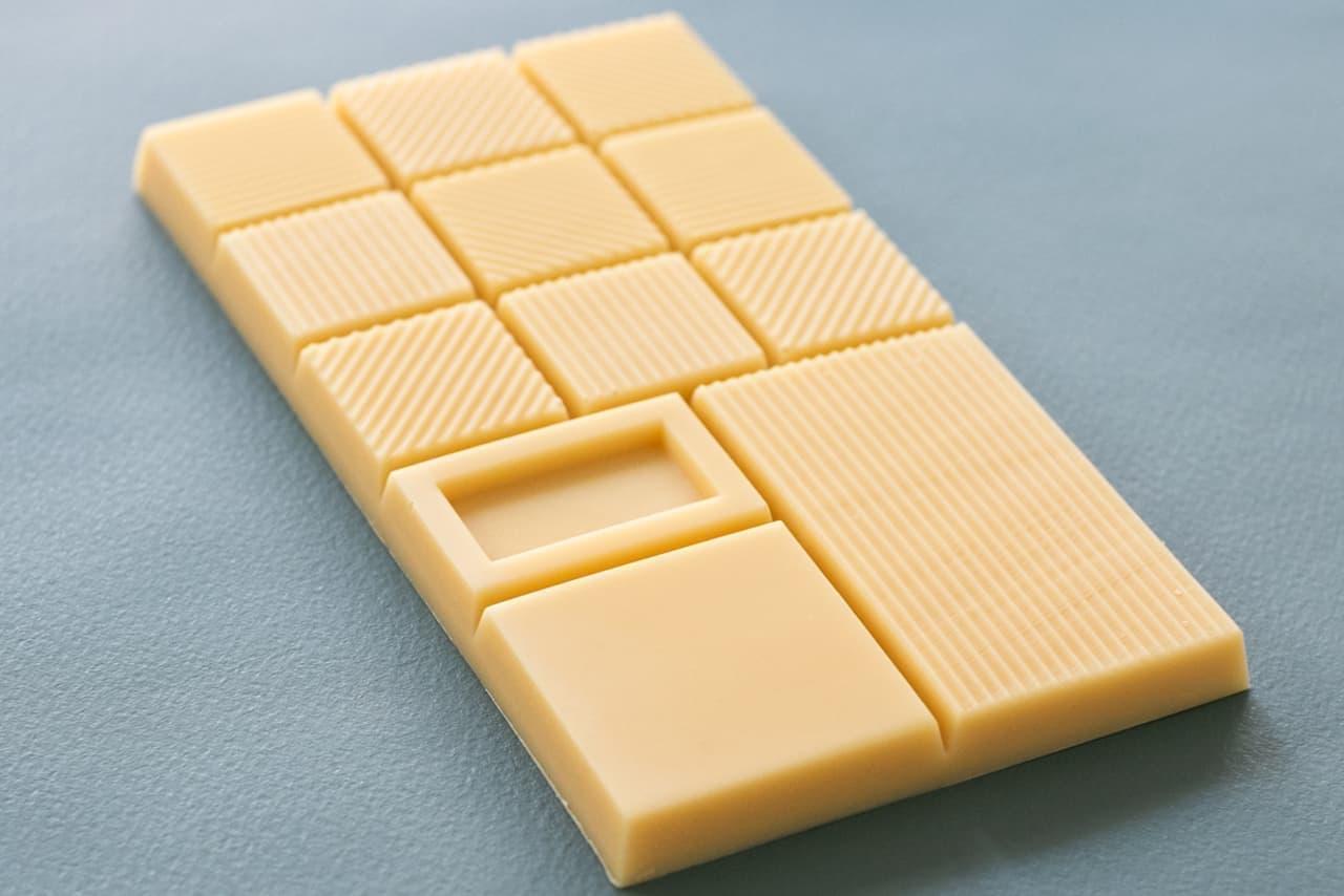 パッションフルーツのバターチョコレート「YOUR PASSION」