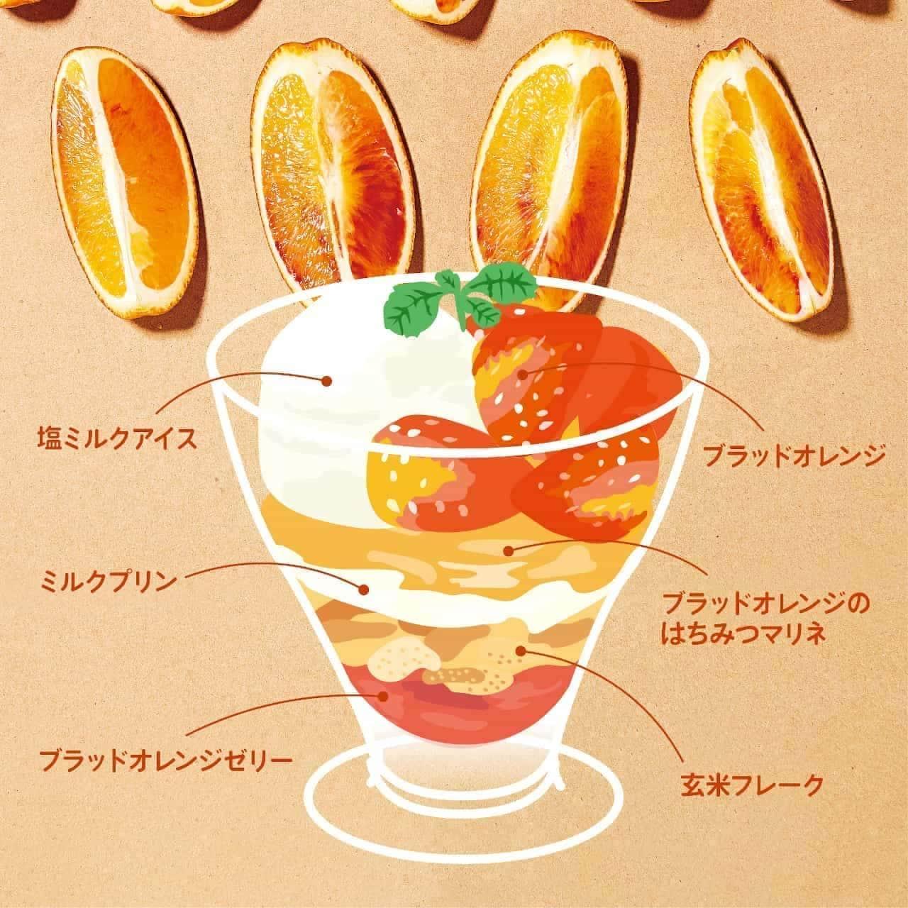 大戸屋「ブラッドオレンジのパフェ」「塩ミルクアイスと揚げたてドーナッツ」