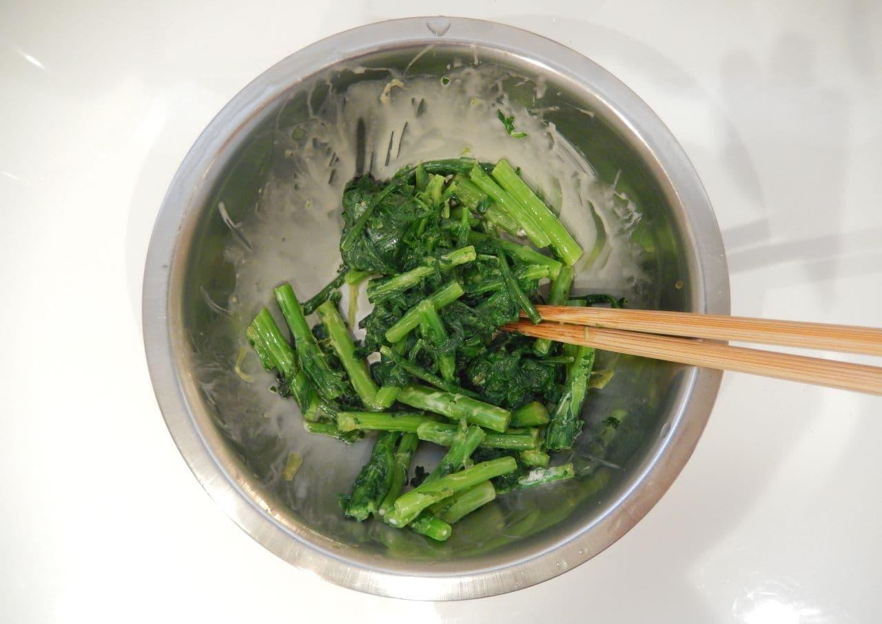 「春菊のマヨポン和え」の簡単レシピ