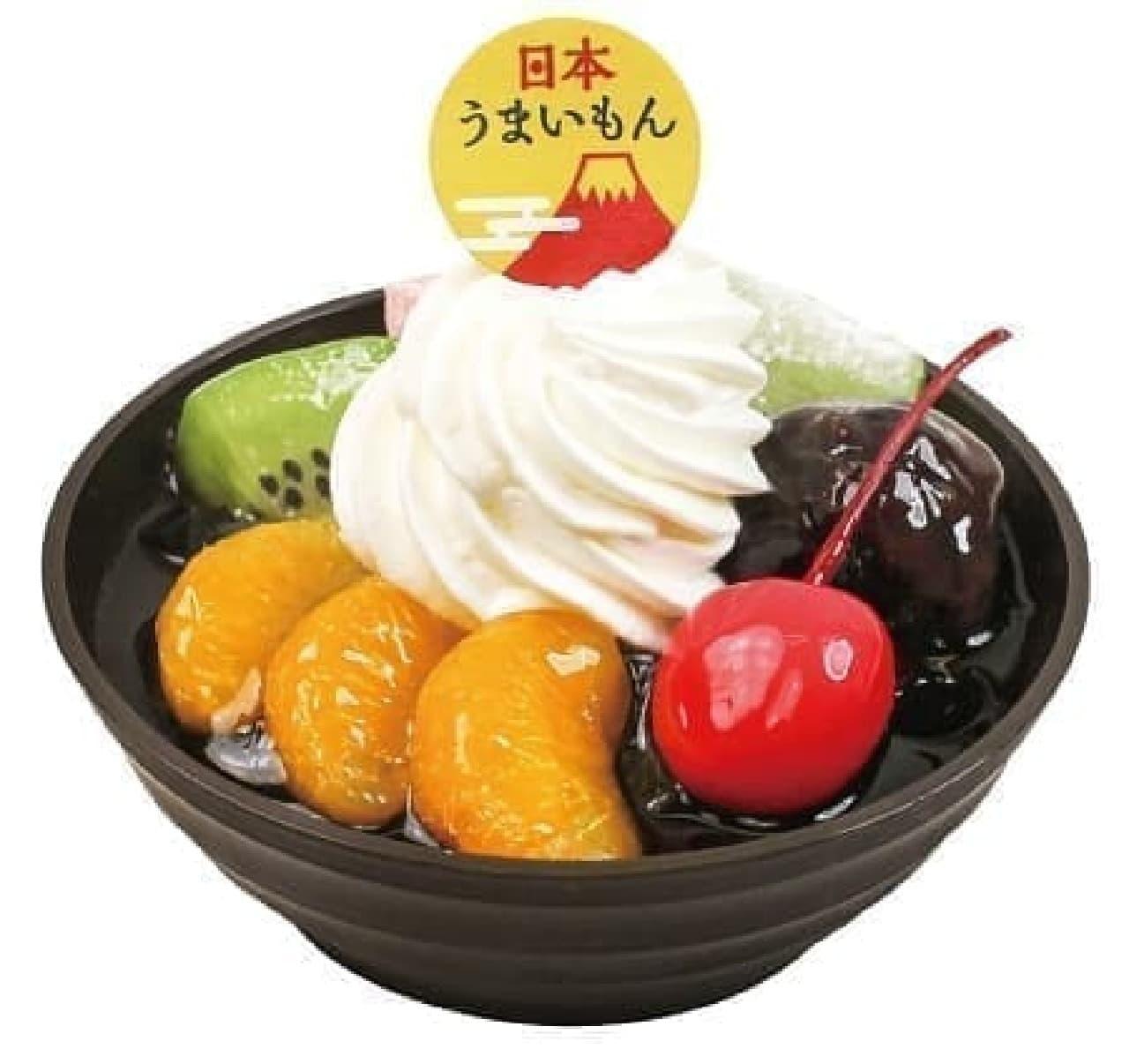 不二家洋菓子店「沖縄県多良間島産黒糖のクリームあんみつ」