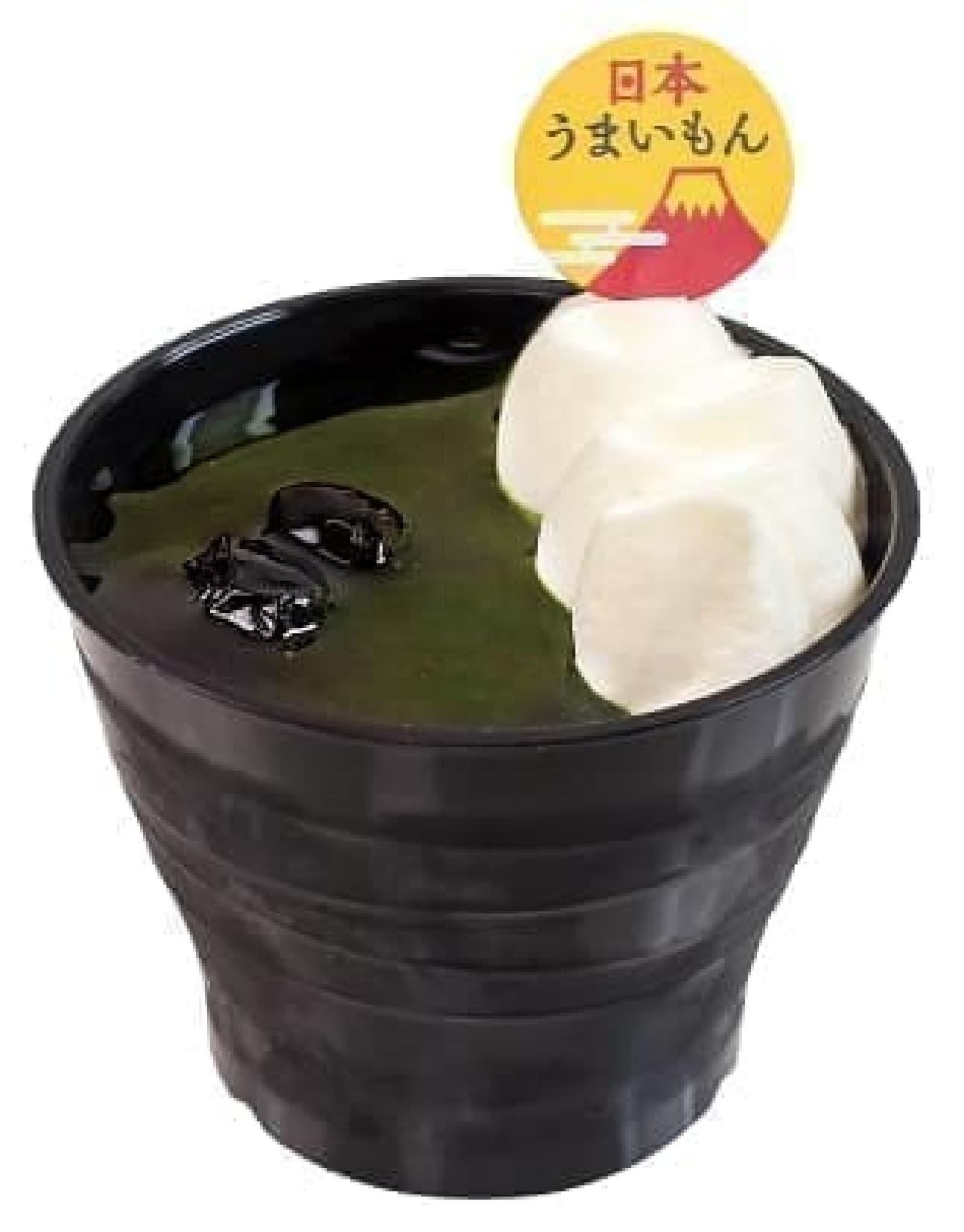 不二家洋菓子店「京都府産宇治抹茶のプリン」