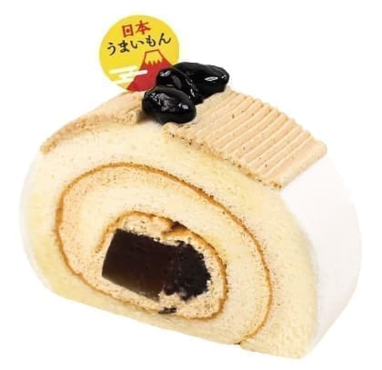 不二家洋菓子店「北海道産きなこのミルキークリームロール」