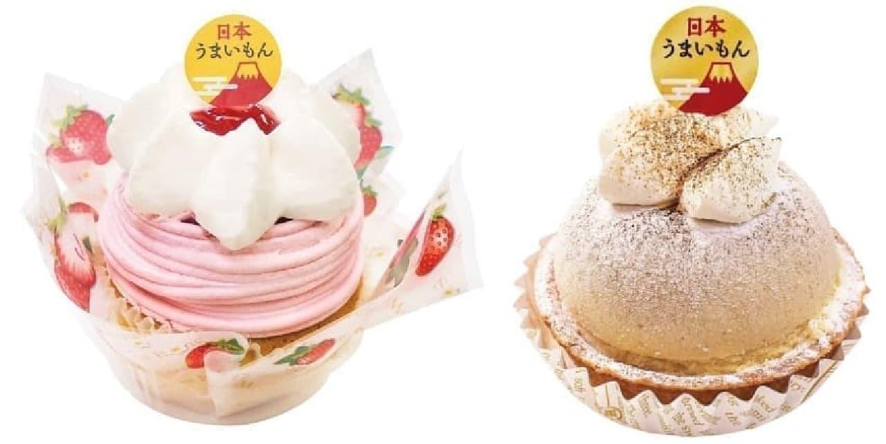 不二家洋菓子店「熊本県産ゆうべに苺のモンブラン」「石川県産加賀棒ほうじ茶のチーズタルト」