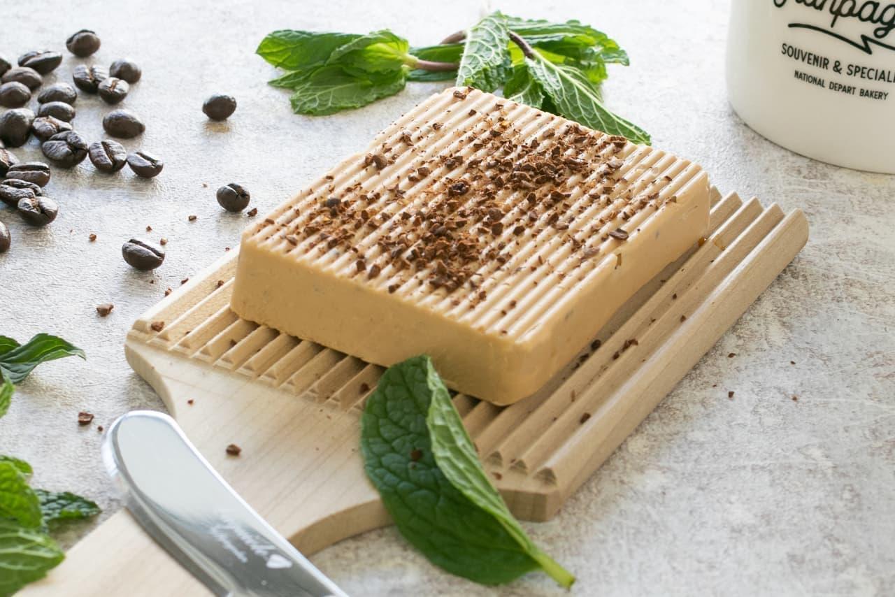 食べるバター「カノーブル」の「コーヒーミントバター」