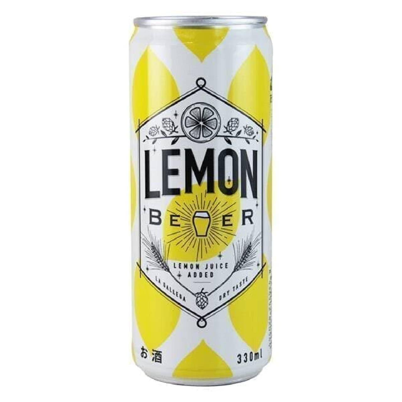 カルディ「レモンビール」