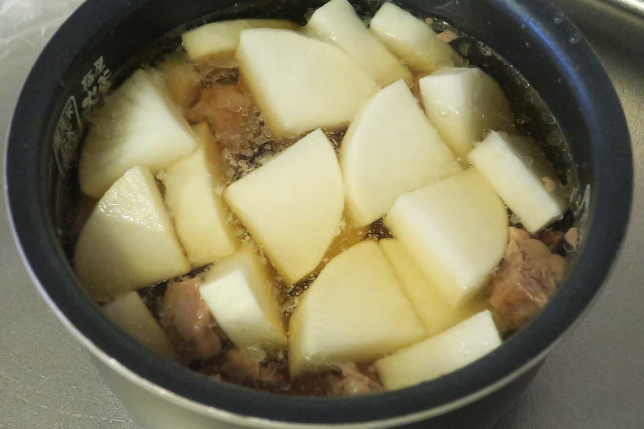 炊飯器で牛すじ煮込み