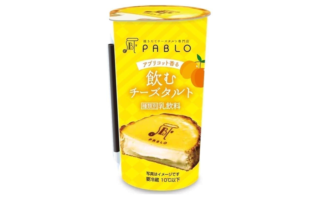 チルドカップ飲料「パブロ 飲むチーズタルト」