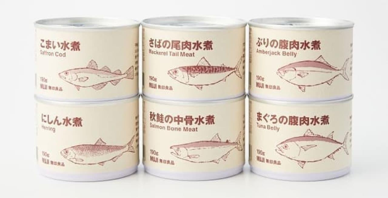 無印良品に登場した『魚の缶詰』シリーズ
