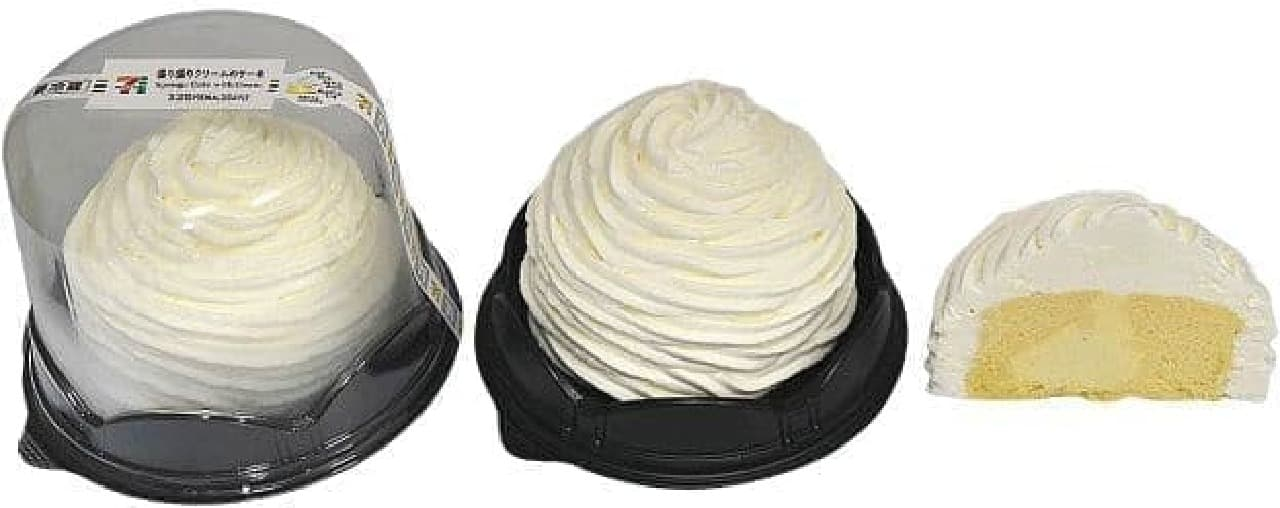 セブン-イレブン「盛り盛りクリームのケーキ」