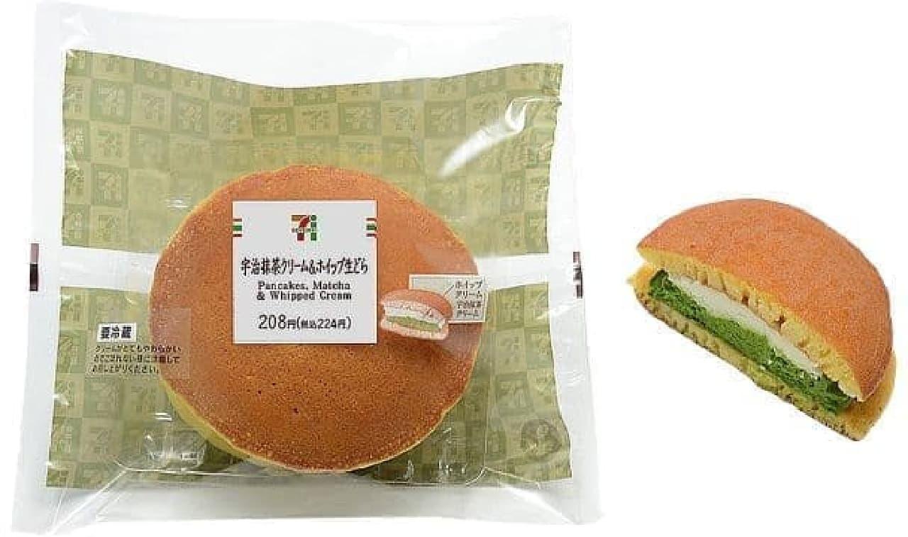セブン-イレブン「宇治抹茶クリーム&ホイップ生どら」