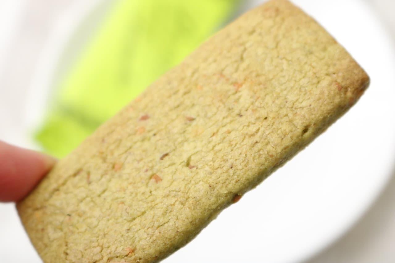デメル ピスタチオクッキー