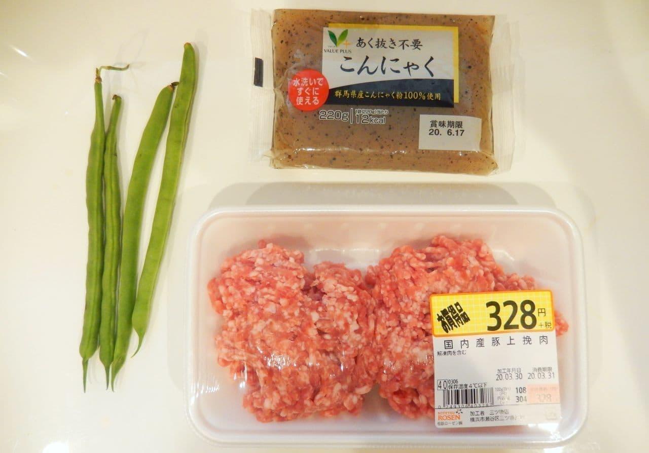 簡単作り置きレシピ「肉みそこんにゃく」