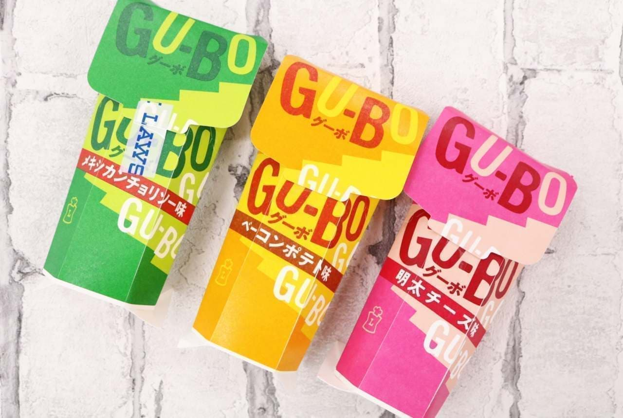ローソン新作スナックパイ「GU-BO(グーボ)」3種