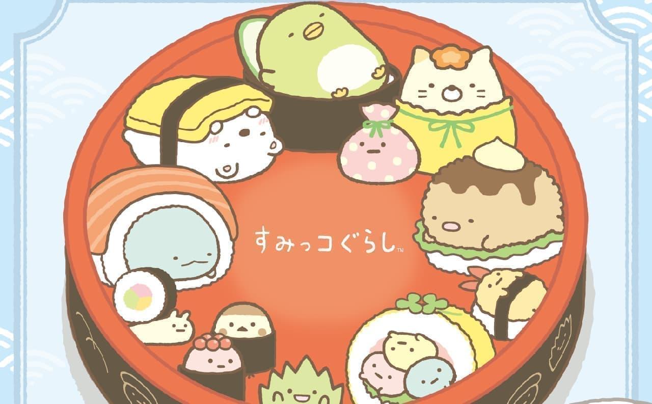 はま寿司と「すみっコぐらし」がコラボ