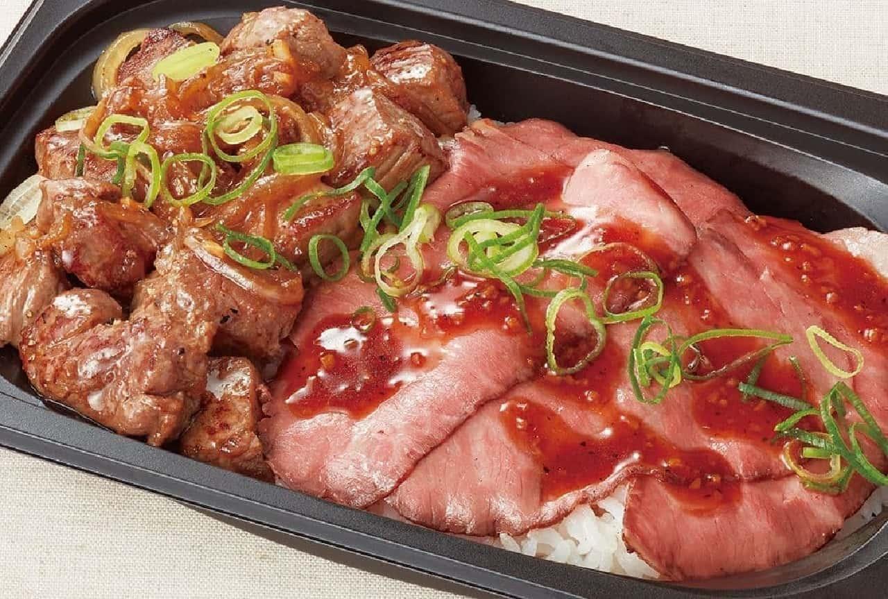 ココス「ローストビーフ&カットステーキ丼」