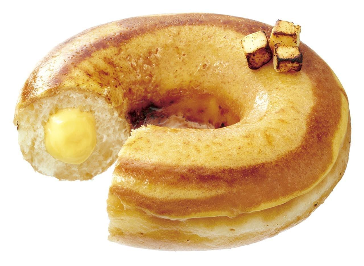 KKD「バスク風 チーズケーキ」