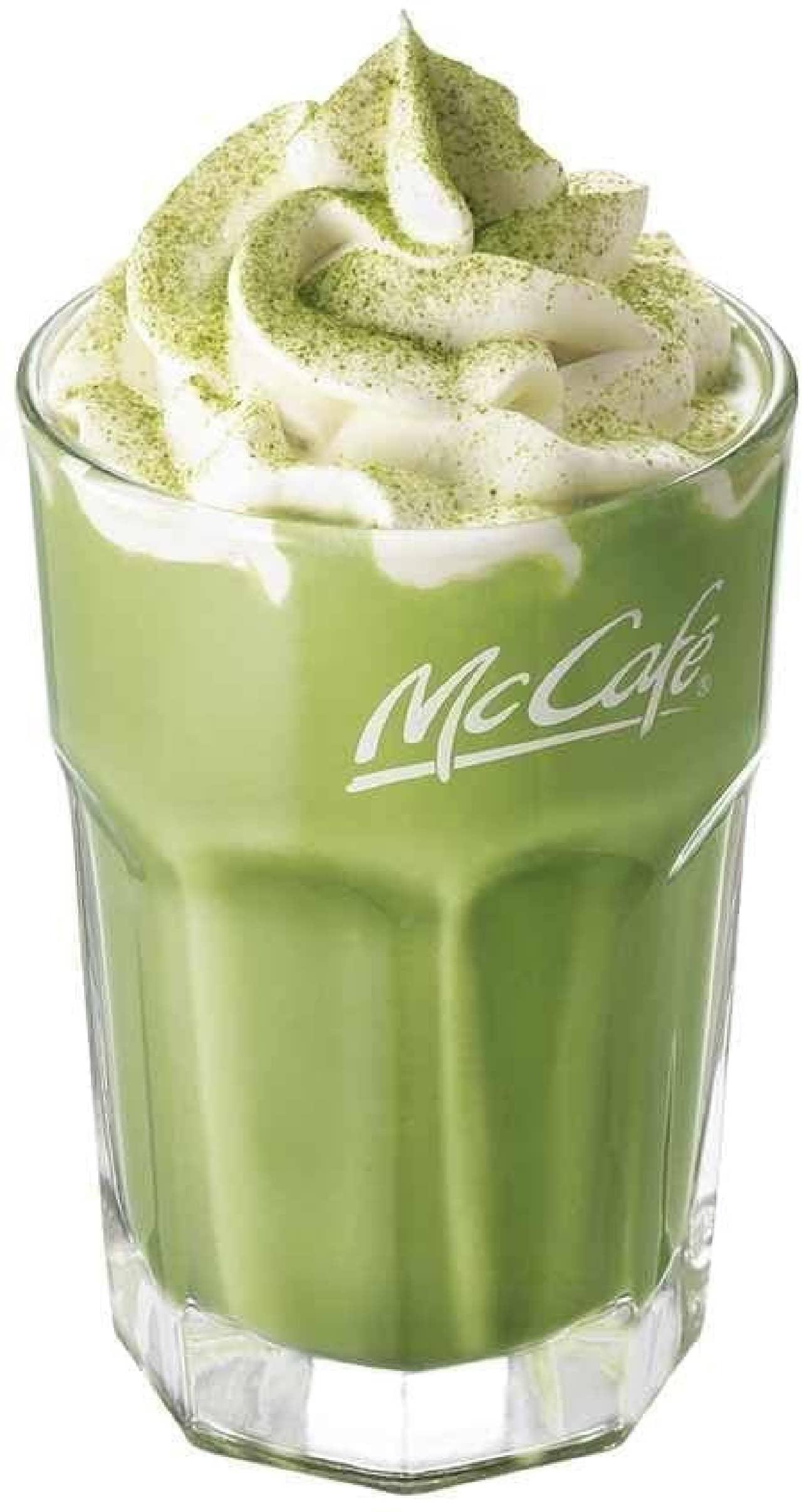 マックカフェ「アイス抹茶ラテ」