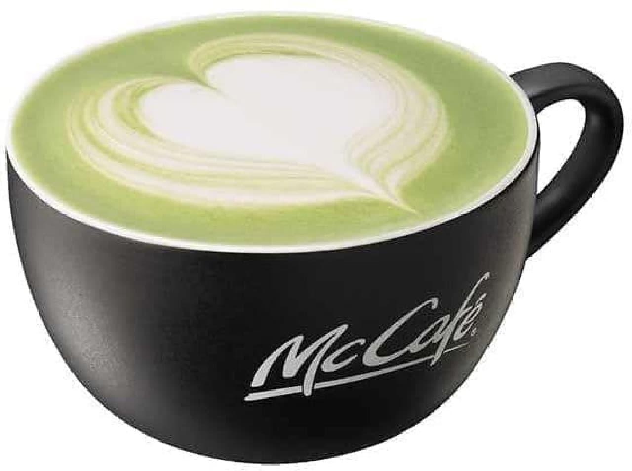 マックカフェ「抹茶ラテ」