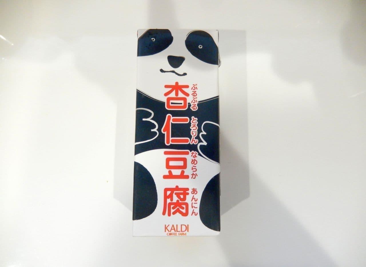 カルディ「パンダ杏仁豆腐」