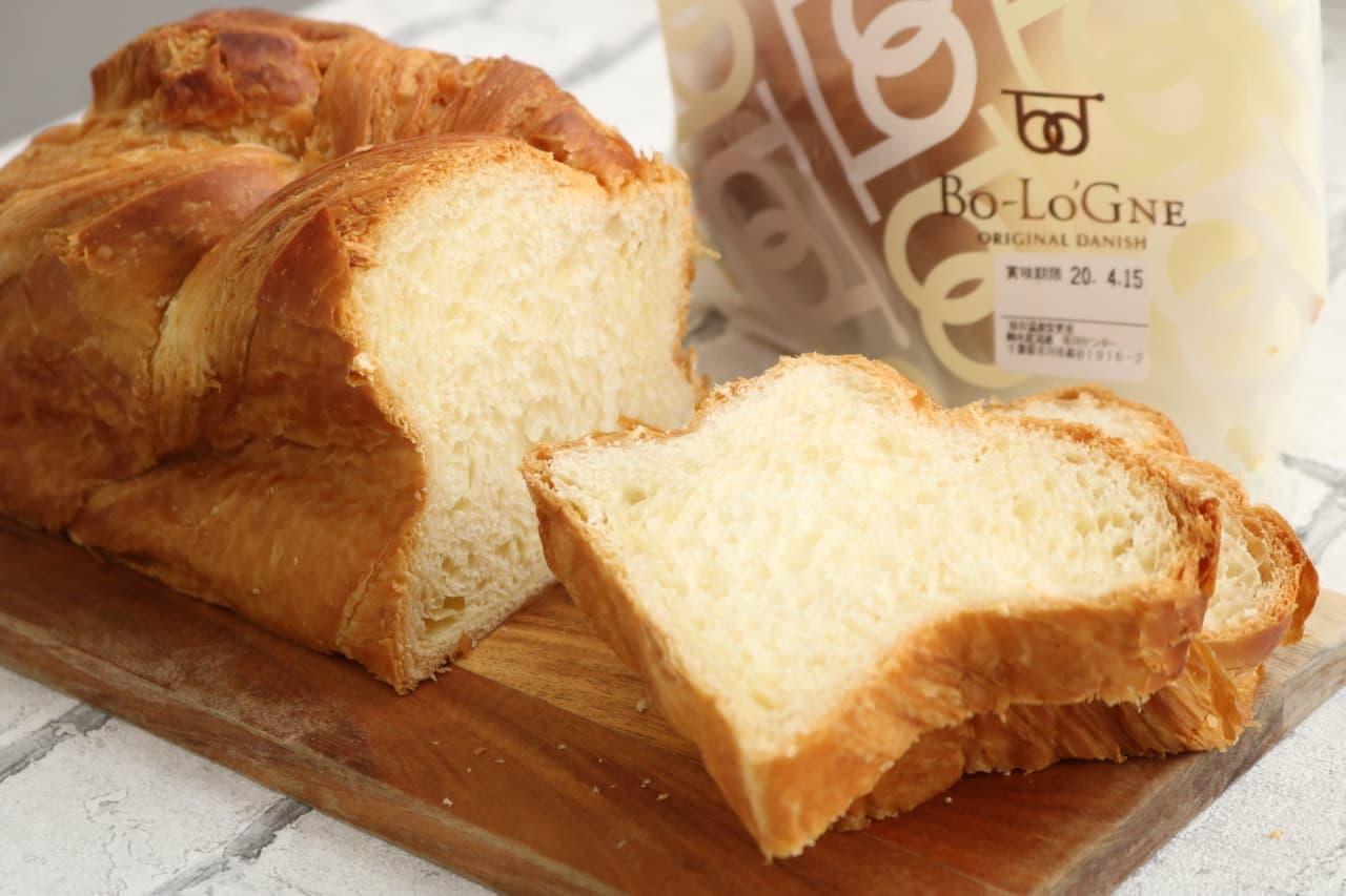 ボローニャデニッシュ食パン
