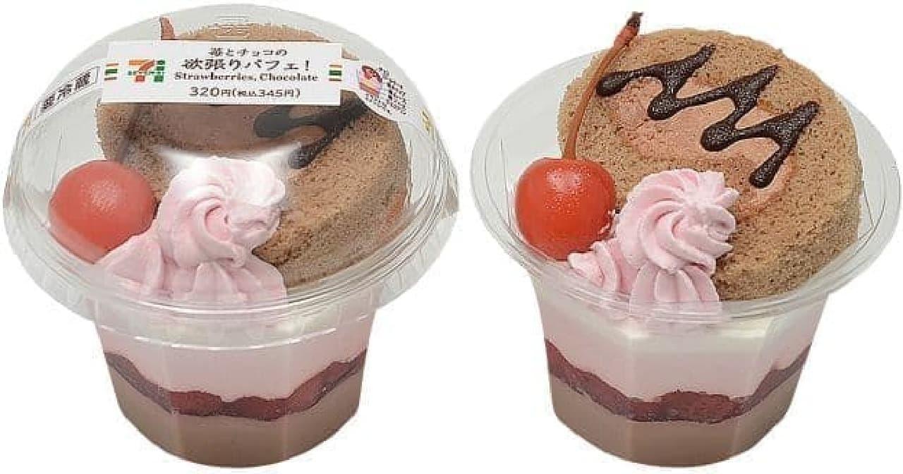 セブン-イレブン「苺とチョコの欲張りパフェ!」
