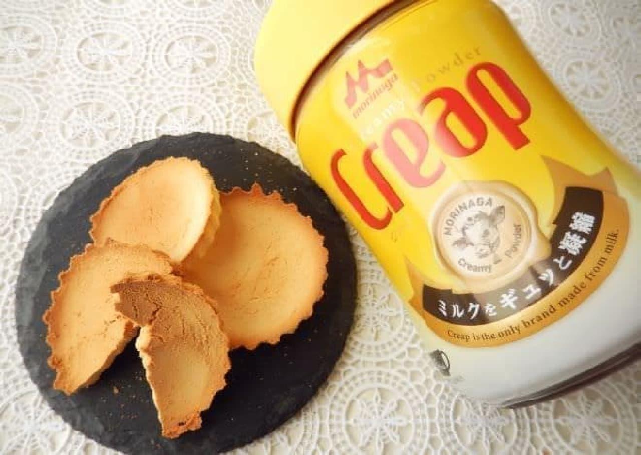 レシピ「クリープクッキー」