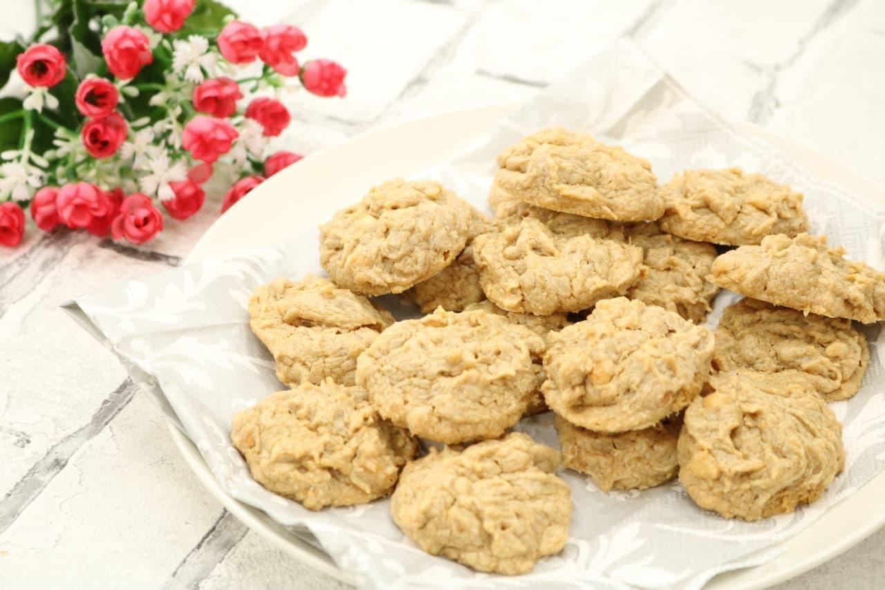 レシピ「ピーナッツバタークッキー」