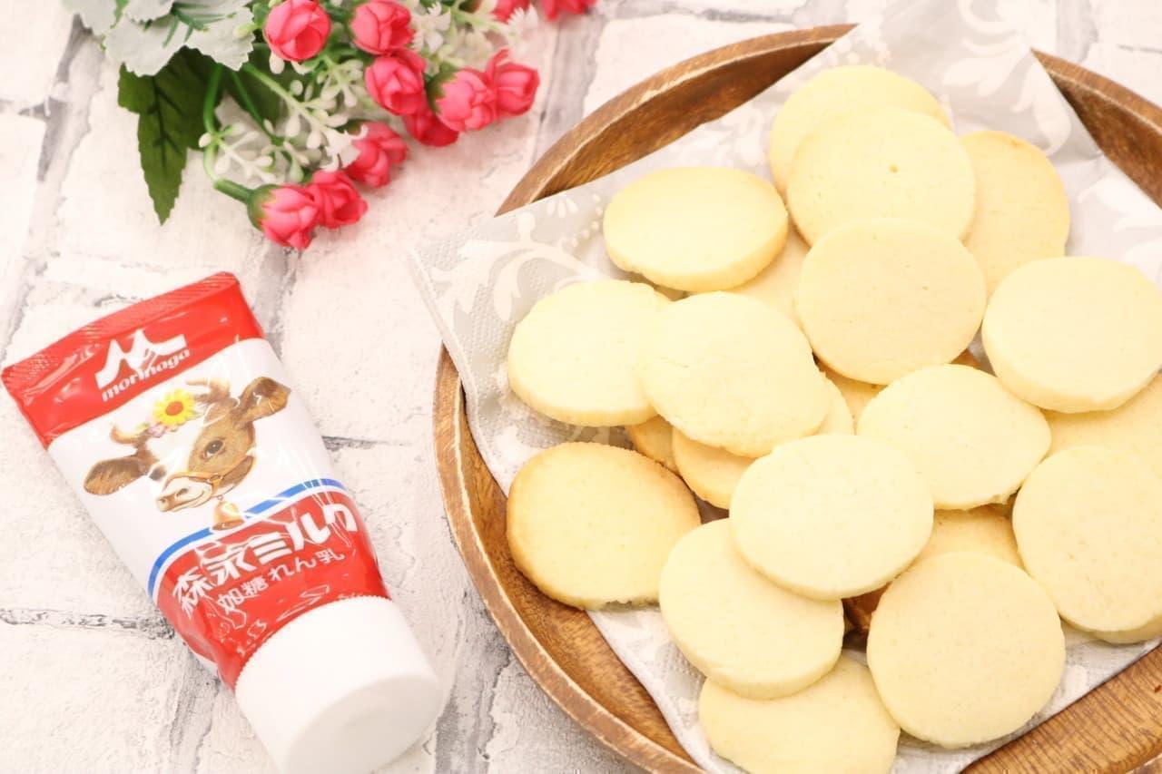 レシピ「練乳クッキー」