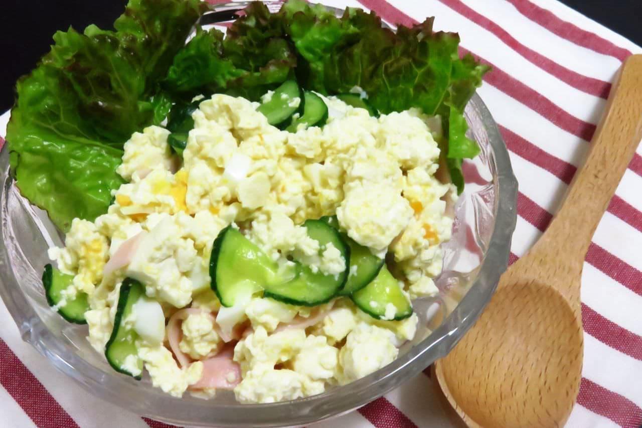 レシピ「豆腐のポテトサラダ風」
