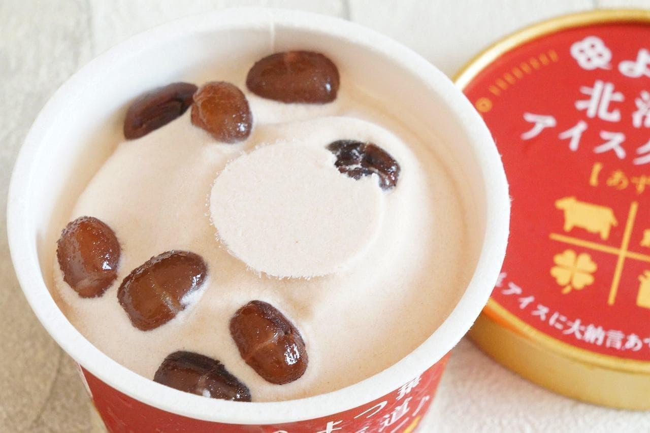 よつ葉北海道アイスクリームの「あずき」