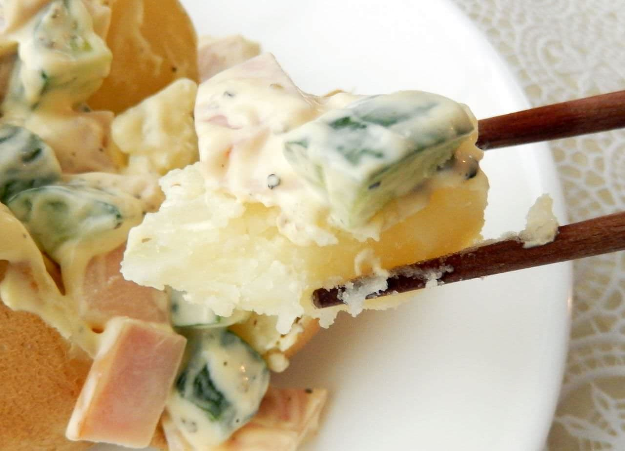 レシピ「ずぼらのポテトサラダ」