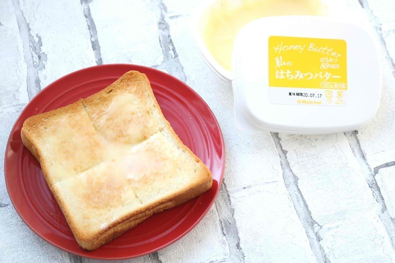マリンフード「私のはちみつバター」とハニートースト