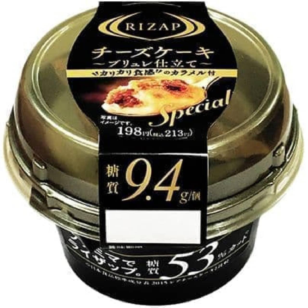 ファミリーマート「RIZAP チーズケーキSpecialブリュレ仕立て」