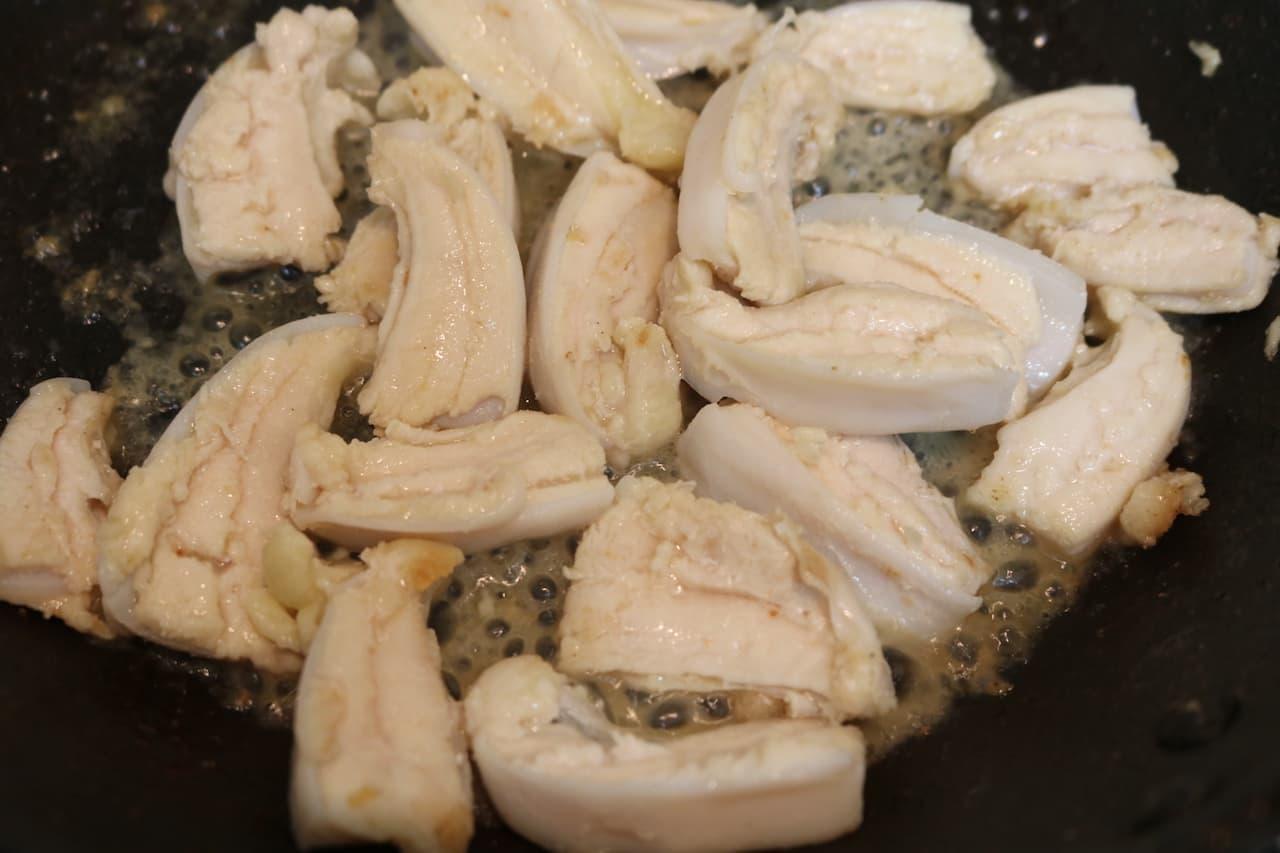 レシピ「やげん軟骨の柚子こしょう焼き」