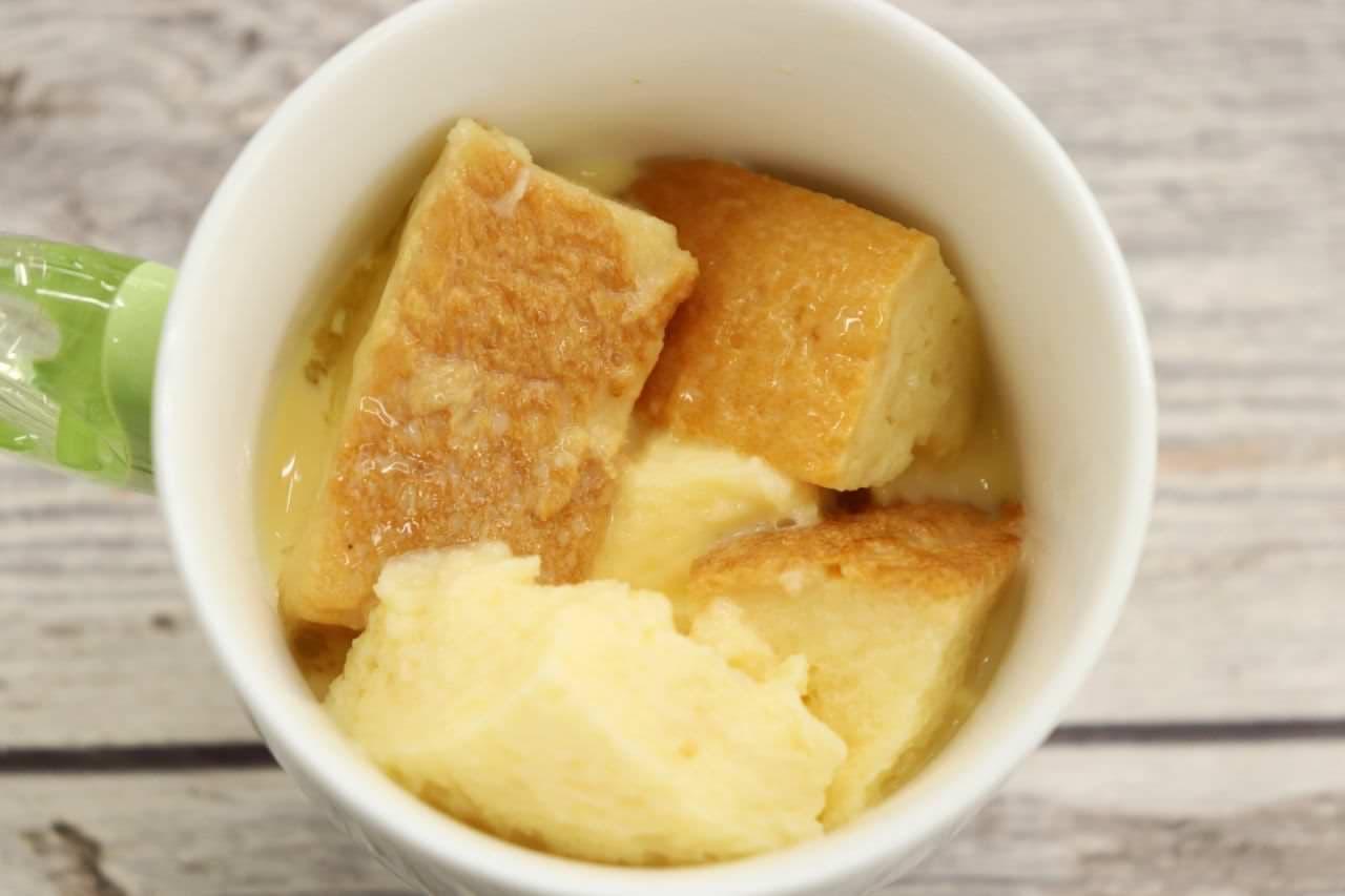 レシピ「マグカップフレンチトースト」