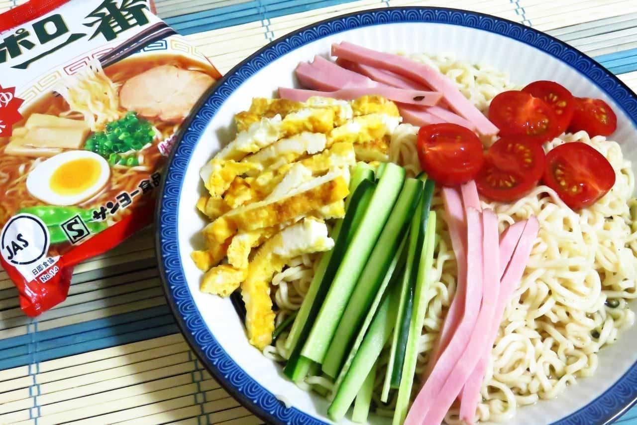 レシピ「サッポロ一番 冷やし中華」