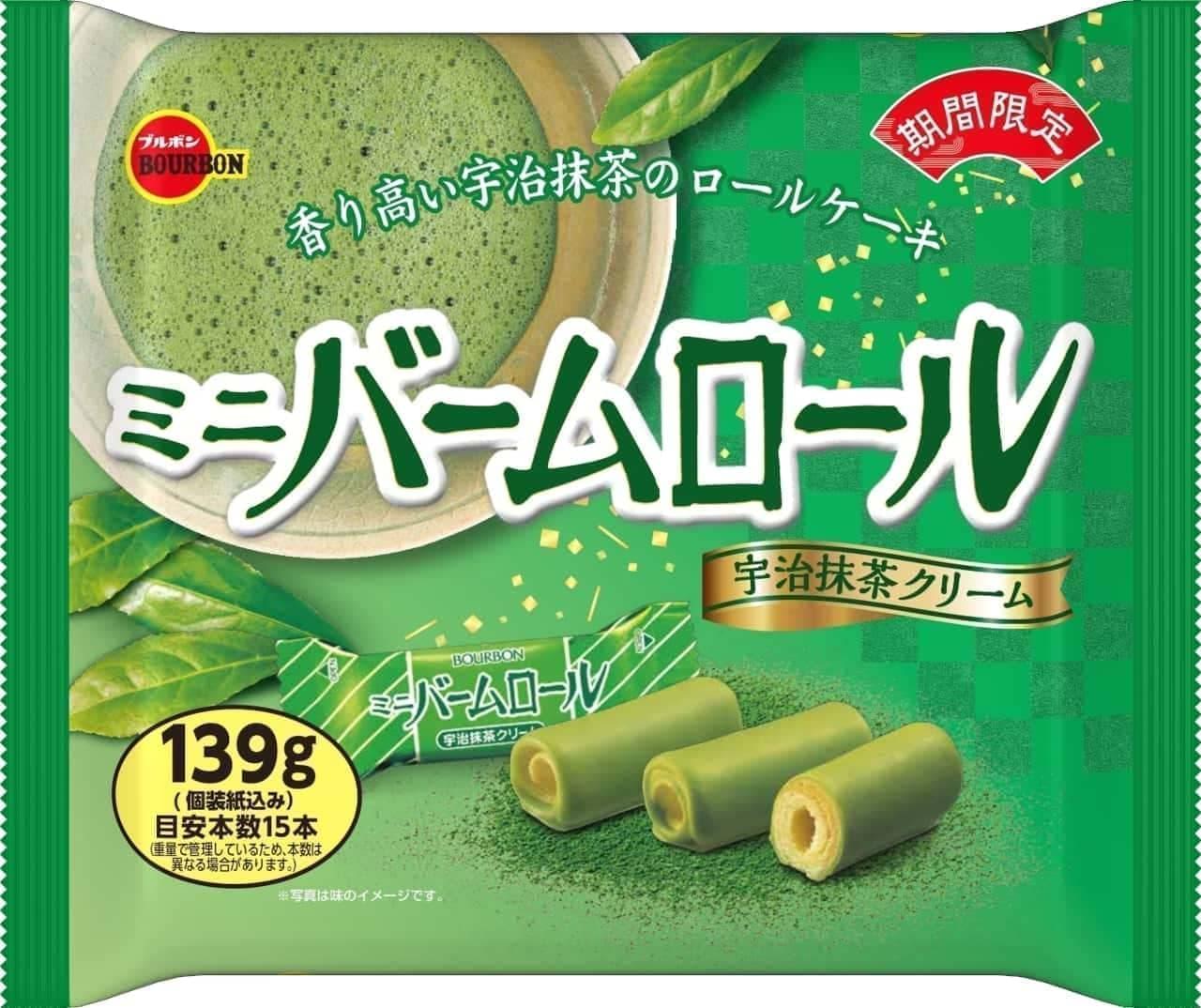 ブルボン「抹茶フェア」限定スイーツ9種まとめ