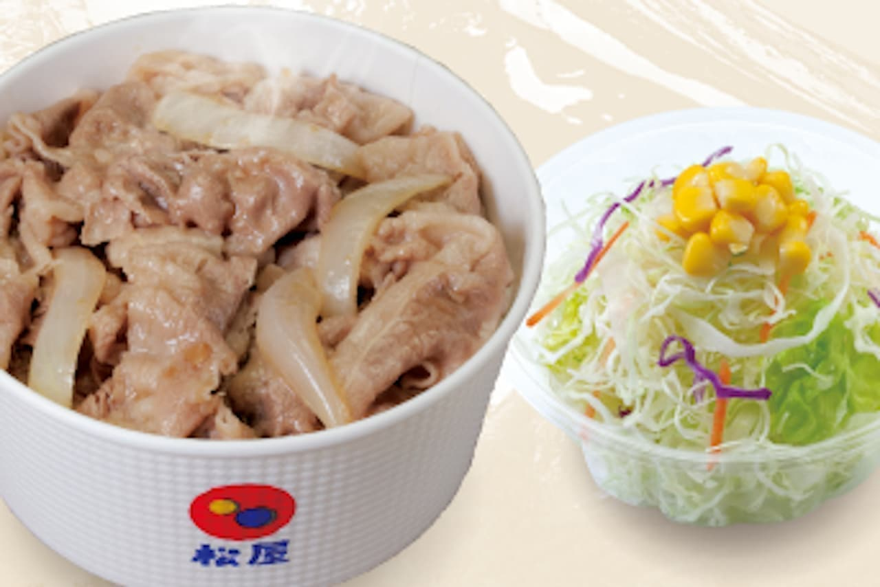 松屋 テイクアウトで「プレミアム牛めし+生野菜」値引き