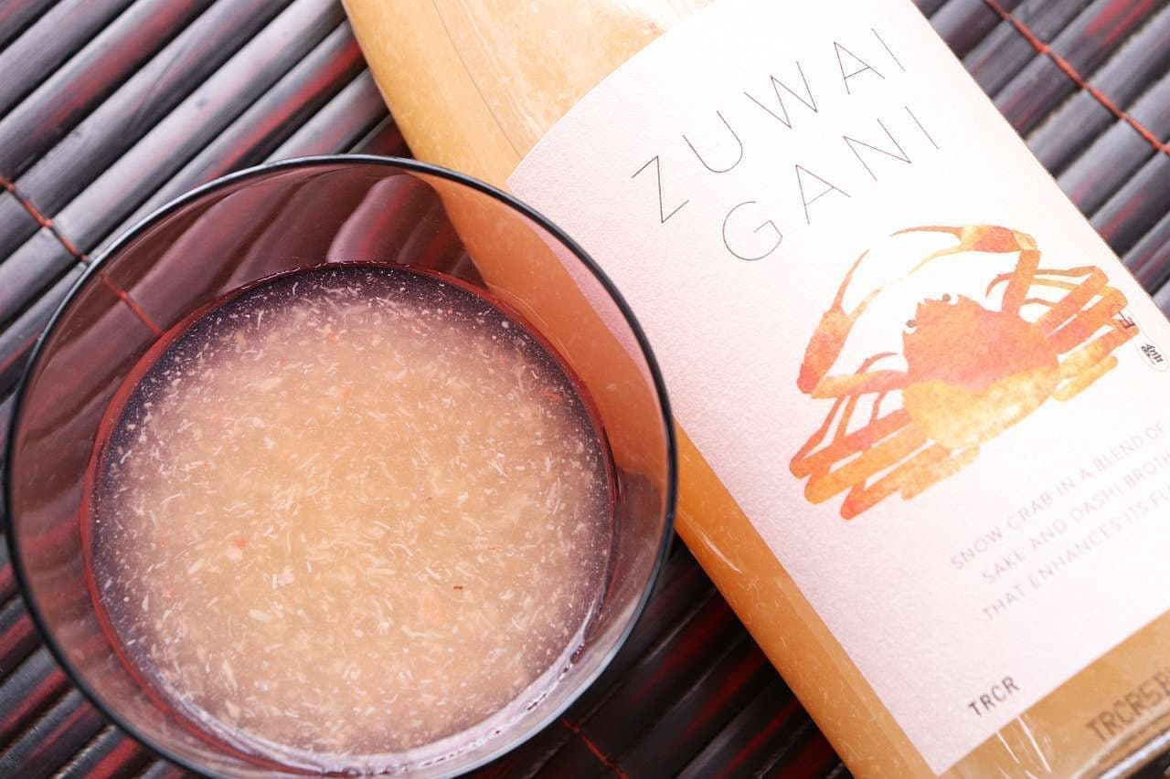 日本酒「ZUWAIGANI」