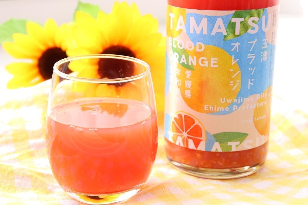 玉津ブラッドオレンジのお酒