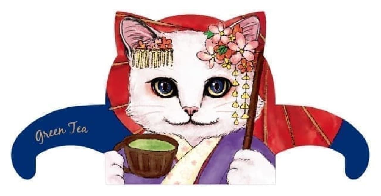 ジャパンキャットカフェ(緑茶)